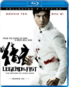 """Legend of the Fist"" Blu-ray Cover"
