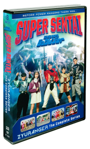 Super Sentai Zyuranger: The Complete Series | DVD | Shout! Factory
