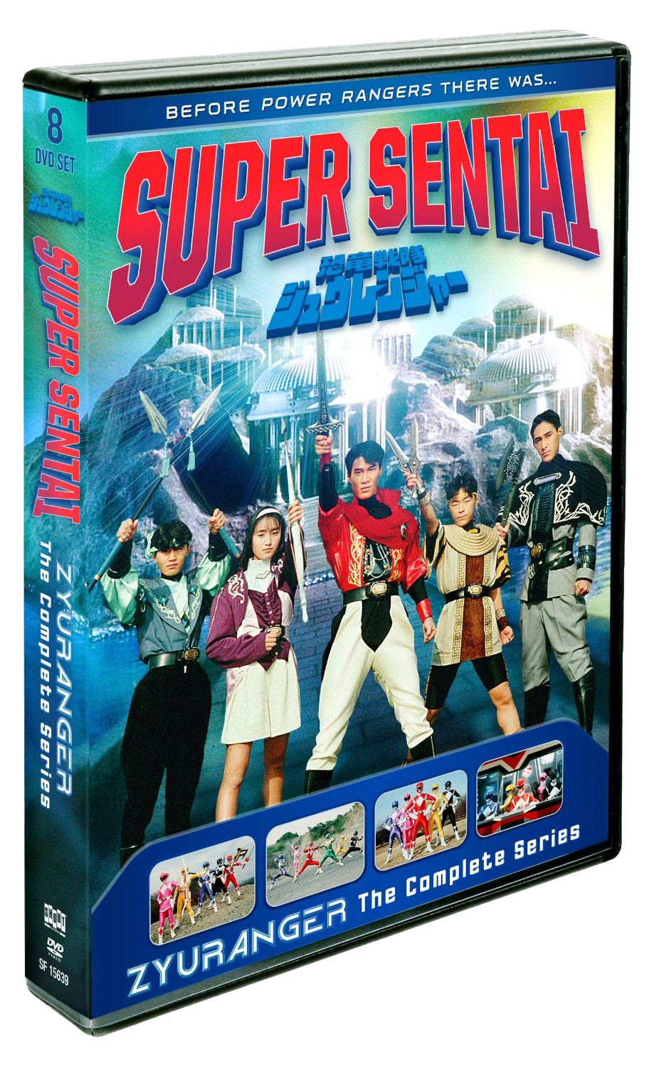 super sentai zyuranger the complete series dvd shout. Black Bedroom Furniture Sets. Home Design Ideas