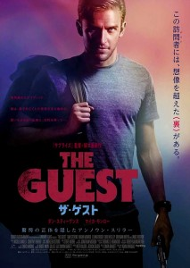 """""""The Guest"""" Japanese Theatrical Poster"""