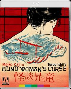 Blind Woman's Curse | Blu-ray (Arrow Video)