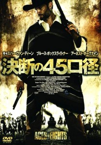 """""""Aces 'n Eights"""" Japanese DVD Cover"""