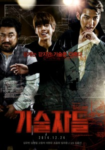 """The Con Artists"" Korean Theatrical Poster"