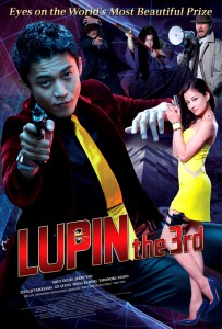"""Lupin the Third"" International Theatrical Poster"