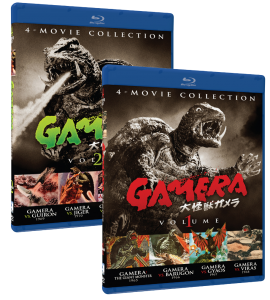 Gamera: Ultimate Collections | Blu-ray (Mill Creek)
