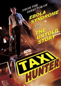 """Taxi Hunter"" International Theatrical Poster"