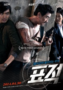 """The Target"" Korean Theatrical Poster"