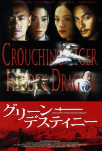 """Crouching Tiger, Hidden Dragon"" Japanese Poster"