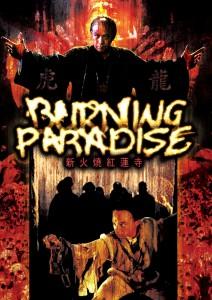"""Burning Paradise"" DVD Cover"