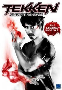 """""""Tekken 2: Kazuya's Revenge"""" International DVD Cover"""