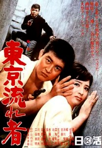 """""""Tokyo Drifter"""" Japanese Theatrical Poster"""