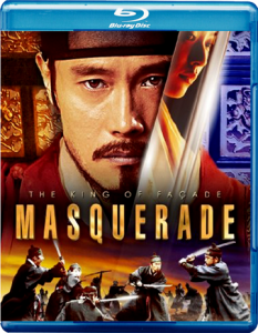 """Masquerade"" Blu-ray Cover"