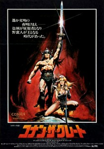 """""""Conan the Barbarian"""" Japanese Theatrical Poster"""