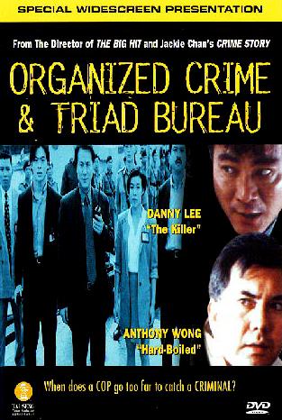 organized crime and triad bureau aka octb 1993 review. Black Bedroom Furniture Sets. Home Design Ideas
