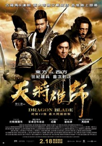"""""""Dragon Blade"""" Chinese Theatrical Poster"""