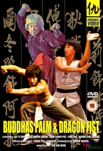 """Buddha's Palm and Dragon Fist"" DVD Cover"