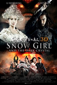 """Snow Girl and the Dark Crystal"" Theatrical Poster"