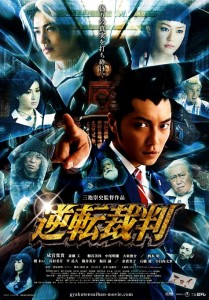 """Ace Attorney"" Japanese Theatrical Poster"
