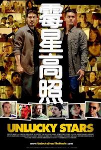 """Unlucky Stars"" Movie Poster"