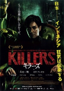 """Killers"" Japanese Theatrical Poster"