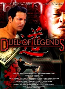 """Duel of Legends"" Theatrical Poster"