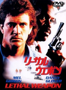 """Lethal Weapon"" Japanese DVD Cover"