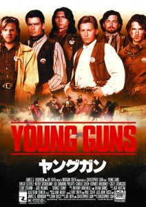 """Young Guns"" Japanese Theatrical Poster"