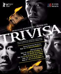 """Trivisa"" Promotional Poster"