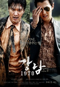 """Gangnam Blues"" Korean Theatrical Poster"