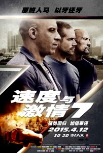 """Furious 7"" International Theatrical Poster"