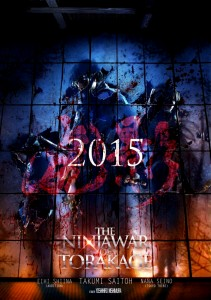"""The Ninja War of Torakage"" Theatrical Poster"