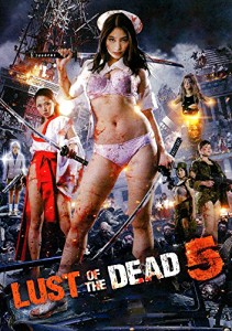 Lust of the Dead 5 | DVD (Tokyo Shock)