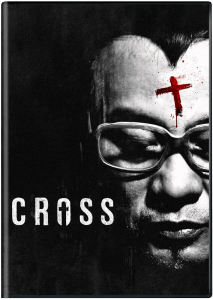 Cross | DVD (Well Go USA)