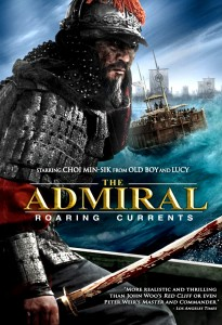 """The Admiral: Roaring Currents"" DVD Cover"