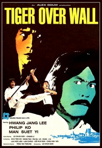 """Tiger Over Wall"" Theatrical Poster"