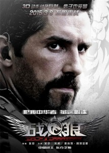 """""""Wolf Warrior"""" Chinese Theatrical Poster"""