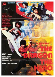 """The Dragon, The Hero"" Theatrical Poster"