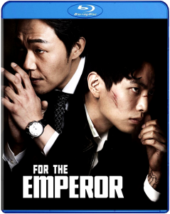 For the Emperor | Blu-ray & DVD (Well Go USA)