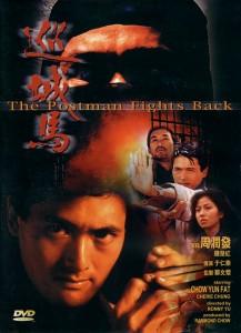 """The Postman Strikes Back"" DVD Cover"