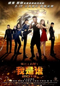 """Who Am I?"" Chinese Teaser Poster"