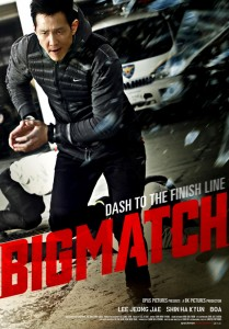 """Big Match"" Theatrical Poster"