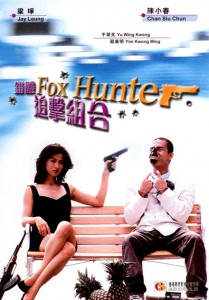 """Fox Hunter"" Chinese DVD Cover"