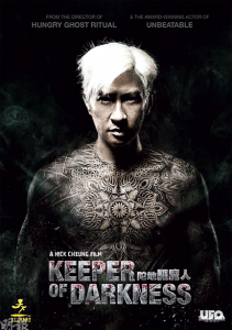 """Keeper of Darkness"" Teaser Poster"