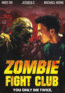 "Original ""Zombie Fight Club"" Artwork by Kung Fu Bob"