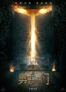 """Warriors Gate"" Teaser Poster"