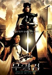 """Shadowless Sword"" Korean Theatrical Poster"