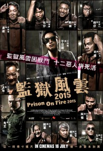 """Prison on Fire 2015"" Chinese Theatrical Poster"