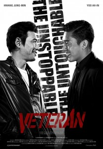 """Veteran"" Theatrical Poster"