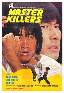 """Master Killers"" Theatrical Poster"