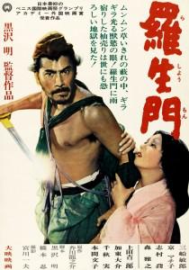"""Rashomon"" Japanese Theatrical Poster"
